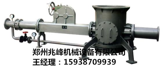 料封泵,气力shu送泵,shu粉机