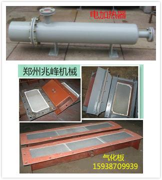 气化ban/气化槽/空气加re器