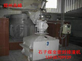 磨煤机石zi煤排渣xitong/ 排渣箱
