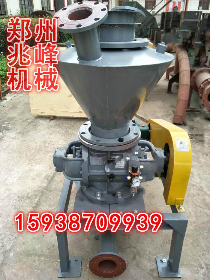 旋zhuanshu粉泵