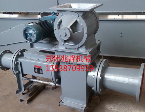 新xing气liu泵--喷射泵